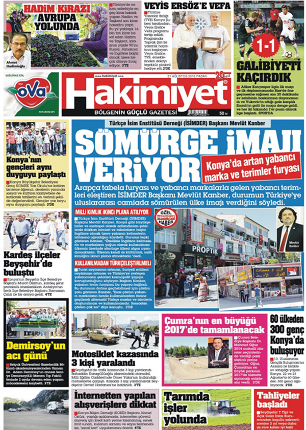 Markalize Gazeteler - 173